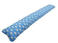 Подушка для беременных «I» образная прямая (с наволочкой) Облака (PDV-P4)