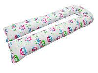 Подушка для беременных U образная с наволочкой Сова  (PDV-U1)