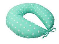 Подушка для кормления  KIDIGO Звезды (PDG-5)