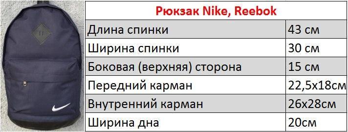 Рюкзак Nike дешево, фото 2