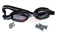 Очки для плавания. SG8100