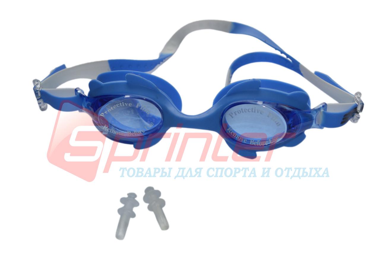 a48292e5b742 Очки для плавания с антифогом.SG200  купить в Харькове. маски, очки ...
