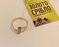 Кольцо золотое с тремя бриллиантами. Вес 1,94 грамм.