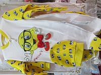Детская одежда с 0 до 9 месяцев
