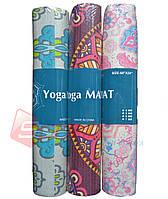 Коврики для йоги 172х61 YMP-6P (3 вида)