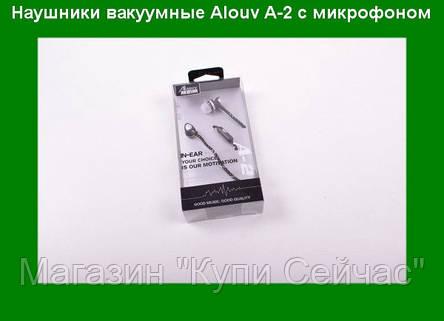 Наушники вакуумные с микрофоном Alouv A-2!Акция, фото 2