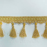 Бахрома бежевый золотистая кисточки с бусинками (в.955г)