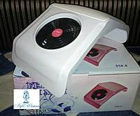Вытяжка пылесос Si Mei 858-4 для маникюрного стола