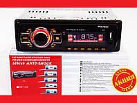 Новая модель. Автомагнитола Pioneer 1137 ISO+пульт (4x50W). Хорошее качество. Стильный дизайн. Код: КДН1869