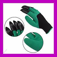 Garden Genie Gloves садовые перчатки с когтями!Акция