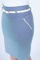 Качественная летняя деловая юбка с поясом, размеры 44-56
