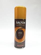 Краска для обуви SALTON рыже-коричневый