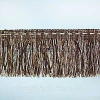 Бахрома коричневая с атлас. лентой (в.825г)