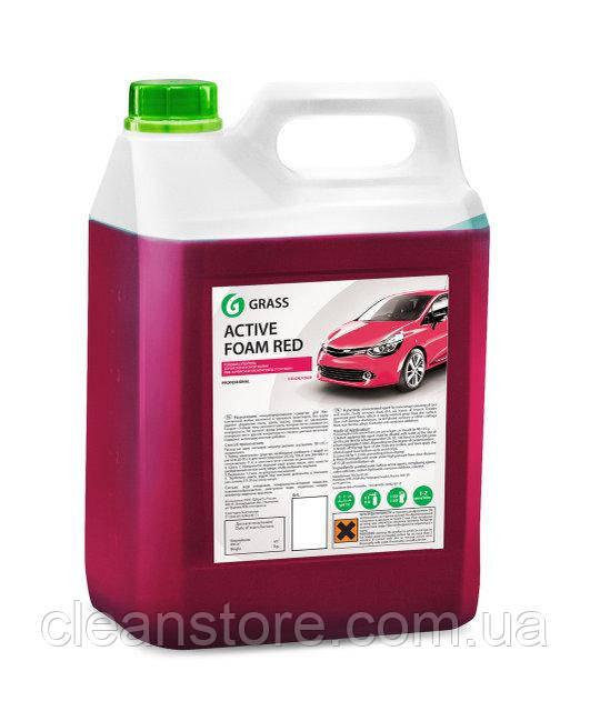"Активная пена Grass ""Active Foam Red"", 5,8 кг."