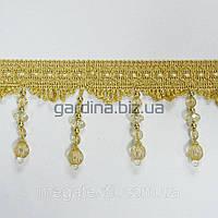 Бахрома золото стекл. шарики