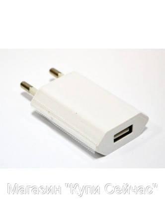 Адаптер-зарядка Кубик плоский 1А 2016 USB 220 V , блок питания, фото 2
