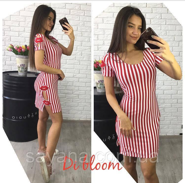 Стильное женское платье с нашивками, в расцветках. Ю-103-0617