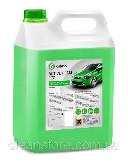 "Активная пена Grass ""Active Foam ECO"", 5,8 кг."