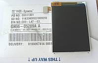 Дисплей LCD Samsung GH96-05289A