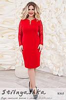 Нарядное платье с гипюром большого размера красное