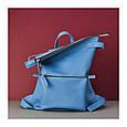 Кожаный рюкзак-сумка Voyager синий, фото 2