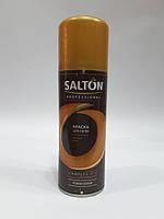 Краска-аэрозоль для гладкой кожи SALTON