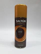 Краска-аэрозоль для гладкой кожи SALTON темно-серый