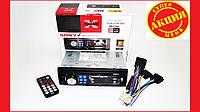 Автомагнитола Sony CDX-GT6309 - MP3+Usb+Sd+Fm+Aux+ пульт (4x50W), фото 1