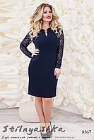 Нарядное платье с гипюром большого размера темно-синее