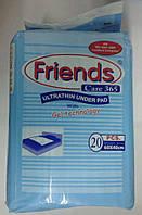 Пеленки для щенков и собак Friends (20 шт/уп) Small 40*60 см