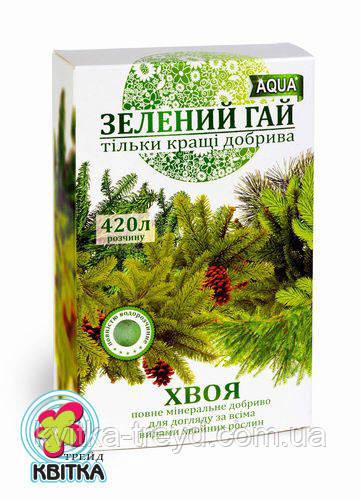 Удобрение для хвойных растений AQUA Зеленый Гай 300 г