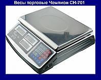 Весы торговые электронные Чемпион CH-701!Акция