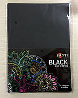 Бумага для рисования черная, 10 листов, 150 г/м2, А4, 741151, SANTI