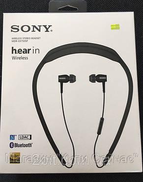 Наушники SONY EX-750 SP Bluetooth, фото 2
