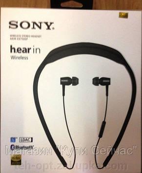 Наушники SONY EX-750 SP Bluetooth, фото 3