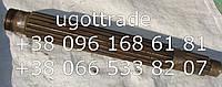 Вал первичный КПП ДТ-75, 85.37.011