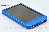 Зарядное устройство на солнечных батареях, фото 1