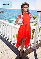 Стильное платье 205 (75)
