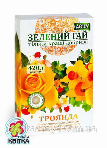 Удобрение для роз Зеленый Гай AQUA 300 гр.