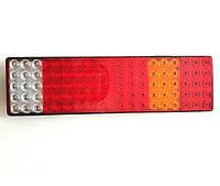 Задний фонарь LED 90 для грузовика, прицепа/6202
