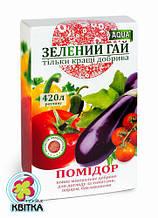Удобрение для томатов AQUA 300гр