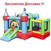 """Надувной батут Happy Hop """"Крепость"""""""