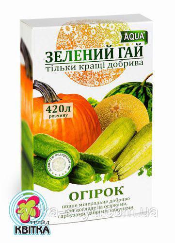 Удобрение для огурцов, кабачков и тыквы AQUA 300гр