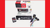 Автомагнитола Sony CDX-GT6307 USB+SD+FM+AUX+ пульт (4x50W), фото 1