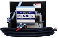 Мобильная заправочная станция для дизельного топлива с расходомером Wall Tech 12/24 В, 40 л/мин