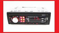 Автомагнитола Sony CDX-GT6309 USB+SD+FM+AUX+ пульт (4x50W), фото 1