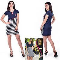 Женское летнее платье. MODY 5338-R. Размер 44-46.