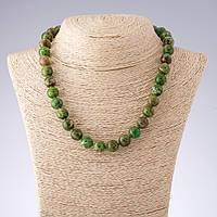 Бусы Варисцит зеленый гладкий шарик  d-12мм L-45см