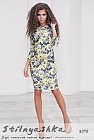 Желтое облегающее платье с цветами