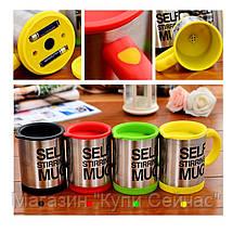 Кружка мешалка Self Stirring Mug!Опт, фото 3